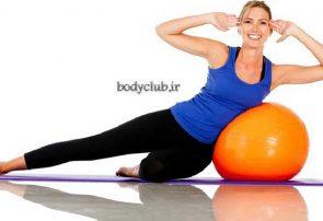 تمرینات پیلاتس چه مزایایی برای سلامتی دارند؟
