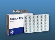اکساندرولون چیست