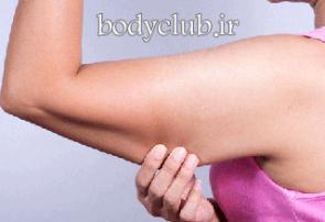رژیم غذایی برای لاغری بازو