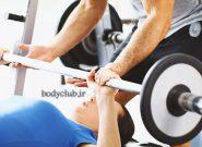 مهمترین اصول تمرینات و رسیدن به فیتنس برای بانوان