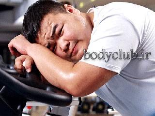 راهکار برای کاهش وزن افراد تنبل