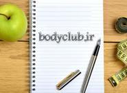 لیست اقدامات كوچك و قابل اجرا در دورانرژیم لاغری و کاهش وزن
