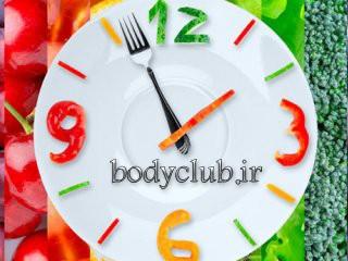 آیا ساعت شب و روز در کاهش وزن نقش دارد؟