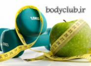 راهکارهای ثبات وزن بعد از کاهش وزن