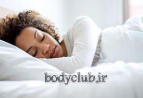 نقش خواب در کاهش وزن