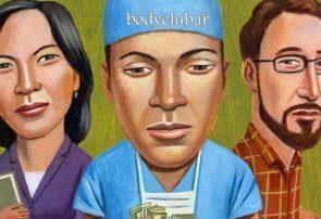 رازهای جراحان زیبایی