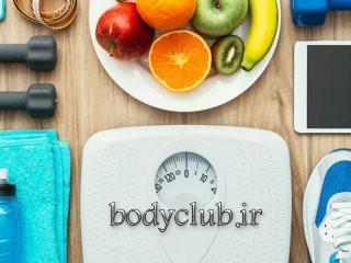 عادات اشتباهی غذایی که مانع کاهش وزن می شود