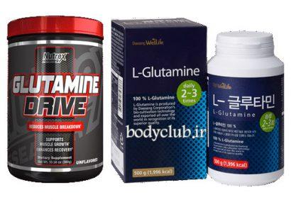 فواید و عوارض مکمل گلوتامین