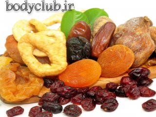 کاهش وزن سریع با میوه خشک