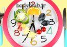 آیا زمان غذاخوردن برای کاهش وزن تاثیر دارد؟